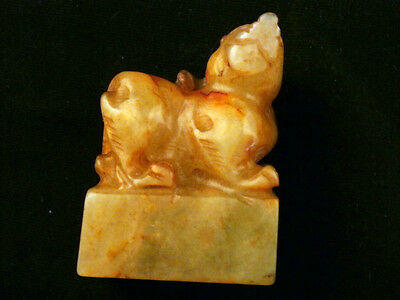Great Chinese Jade Hand Carved *PiXiu* Seal L060