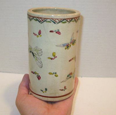 Antique Asian Style STONEWARE CROCK Brush Pot? Famille Rose Embossed Butterflies