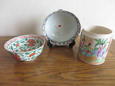 2 x Oriental Chinese Japanese Rice Bowls & 1 Cannister