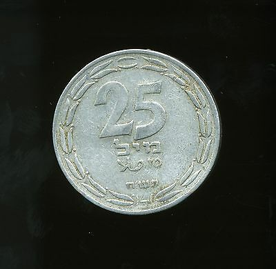 """Israel 1948 25 Mils תש""""ח in Circulated Condition First Coin KM# 8"""