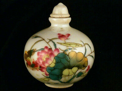 Special Chinese Qing Dy Porcelain *Lotus/Poem* Snuff Bottle M047