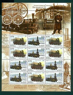 Belarus Scott #526a MNH MINISHEET Locomotives and Railroad Stations CV$17+