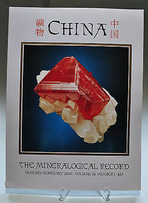Mineralogical Record China 2005