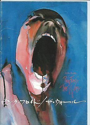 Pink Floyd The Wall Film Japan / Japanese Program