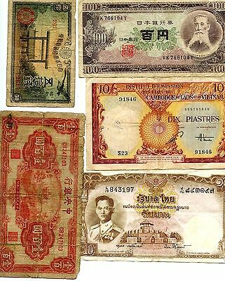 5 vintage 1940/50's Paper Currency, Asian countries, Japanese Occ., China, Japan