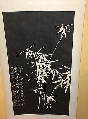 "CHINESE HANGING SCROLL "" Bamboo Scenery and Calligraphy"""