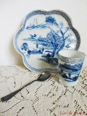 """Antique JAPANESE Oriental 6"""" Decorated Serving Tray, Sake Cup & Spoon"""
