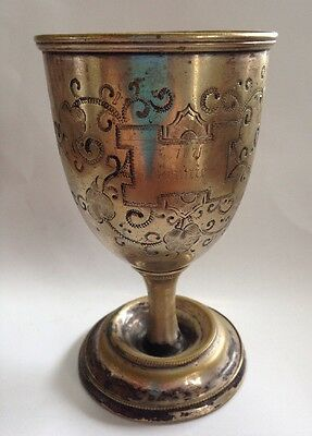 "Beautiful Antique 1871 Silver Plate Golblet Cup Hand Engraved ""JENNIE"""