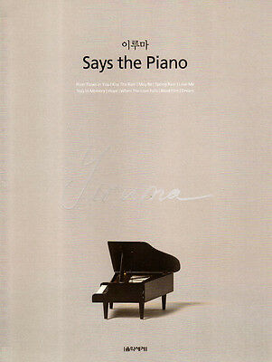 Yiruma Says the Piano The Best of Songbook Noten für Klavier Piano