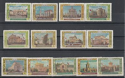 Russia:1956 Agriculture Exhibition set of 13 stamps.SG1941/53.MUH/MVLH.Scarce.