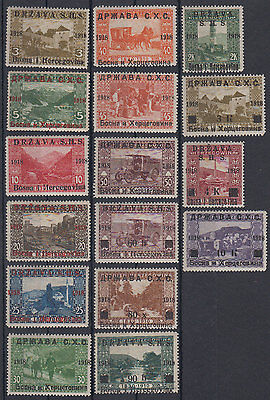 Bosnia and Herzegovina SHS old cars,horses,carriage,mosques 1918 MH *