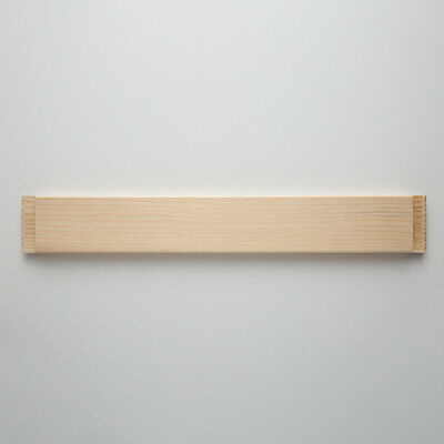 Professional 80cm CENTRE BAR (15x58mm) in cm size for 43mm deep bars
