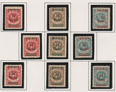 MEMEL Under Lithuanian Occupation Sc N106-N114 Complete Set MINT OG LH F/VF