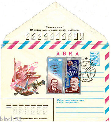 1981 Soviet FDC cover 20 YRS SINCE THE FIRST HUMAN FLIGHT TO COSMOS, STAMP