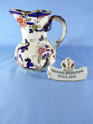 Masons Ironstone Mandalay Pattern Large Snake Handle Jug Printed & Hand Painted