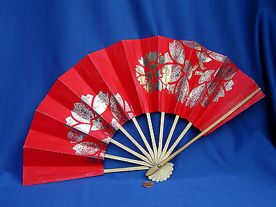 Antique Hand-Painted Japanese 'Maiogi' Folding Dance Fan Bamboo Red/Gold Lotus