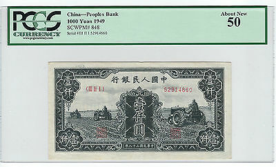 1949 China, 1000 Yuan Note, P-848, Pcgs About New 50