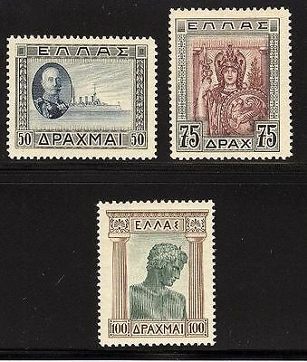 GREECE, #378-380, MINT NH Stamps..Youth of Marathon &