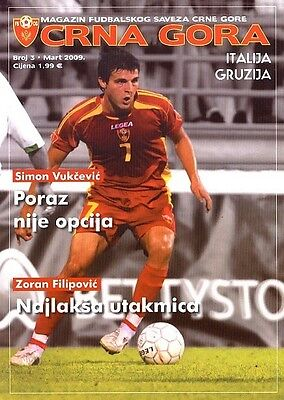 MONTENEGRO v Italy / Georgia (World Cup Qualifier) 2009