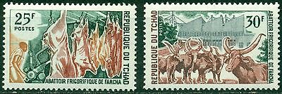 Chad Scott 215-216 MNH Meat Industry Cattle Fauna $$