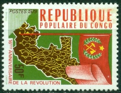 Congo People's Republic Scott 509 MNH Revolution Ann Map Flag $$