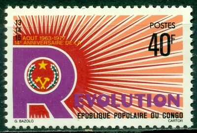 Congo People's Republic Scott 413 MNH Revolution $$