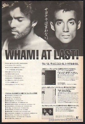 1986 Wham! Music From The Edge Of Heaven JAPAN album promo ad george michael 9r