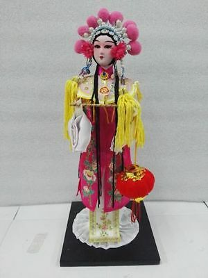 Oriental Doll Xiniang