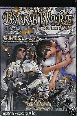 "JAPAN NEW Masamune Shirow ART BOOK: Intron depot 6 ""Barbwire 01"""