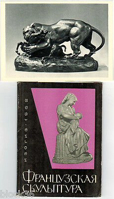 1962 FRENCH SCULPTURE set 16 Russian cards in folder,  quite rare