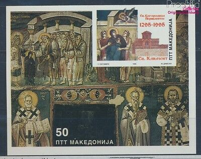 makedonien block4 unmounted mint / never hinged 1995 Frescoes (8248556