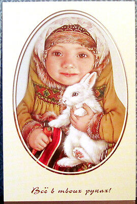"""Russian postcard """"EVERYTHING IN YOUR HANDS!"""", little girl with rabbit"""