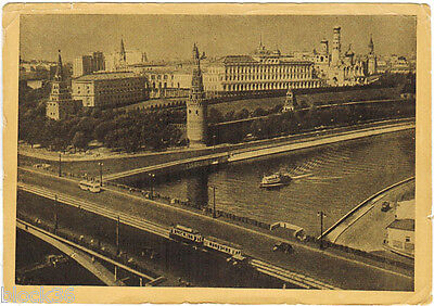 1945 (!) RARE Russian card MOSCOW KREMLIN from the Big Stone Bridge side
