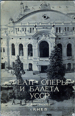 1962 Opera And Ballet Theater Of Ukrainian Ssr Performs In Moscow