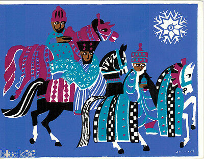 SEASON GREETINGS card shipped from Ethiopia to the USSR: Camel horses riders
