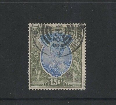 1911 India GEO V 15Rs SG 218w fine used