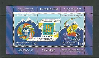 TAJIKISTAN 2006  15th Anniversary of the CIS & RCC