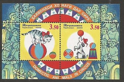 Tajikistan 2009 Domestic Animals In The Circus. Mnh