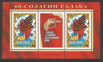 TAJIKISTAN 2005  - 60th ANNIV. END OF WORLD WAR II.  DOVE. SG.MS#277a. MNH