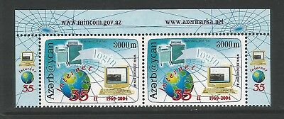 Azerbaijan 2004  ANNIVERSARY OF THE INTERNET** COMPLETE SET. MNH