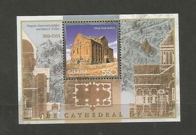 Armenia 2002 - The Cathedral Of Ani - 989-1001. Mnh