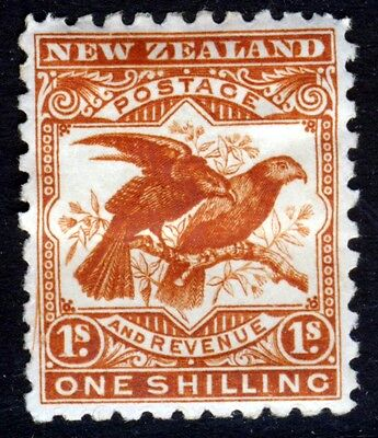 NEW ZEALAND QV 1899 One Shilling Orange-Red Perf 11 No Watermark SG 268a MINT