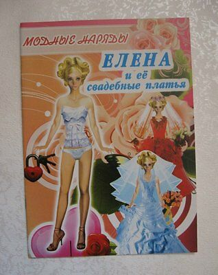 Book Child Paper DOLL Girl NWT Dress up Women / Doll Clothes / ELENA
