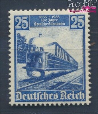 German Empire 582 MNH 1935 German Railways VT 04 (8496772