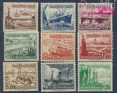 German Empire 651-659 unmounted mint / never hinged 1937 Vessels (8496738