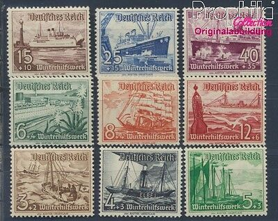 German Empire 651-659 unmounted mint / never hinged 1937 Vessels (8496737