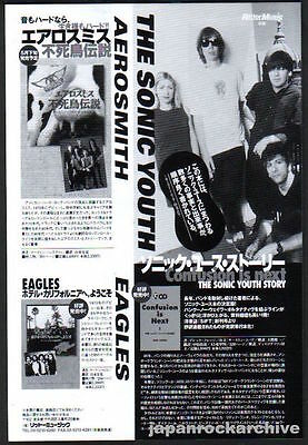 1996 Sonic Youth Confusion Is Next JAPAN book promo press ad / print advert s6r