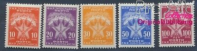 Yugoslavia P108-P112 unmounted mint / never hinged 1962 Postage stamps (8305308