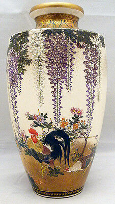 Beautiful Japanese Satsuma Vase w/rooster and chicken by Kinkozan