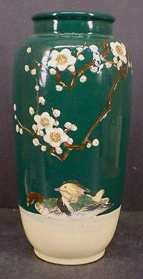 Fine Japanese Satsuma Vase w/ducks, signed